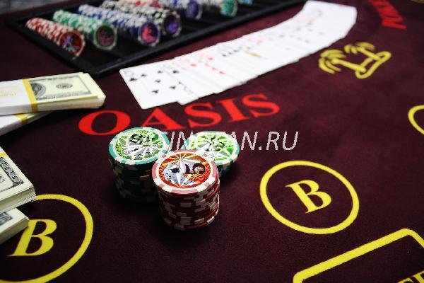 Гороскоп азартных игр