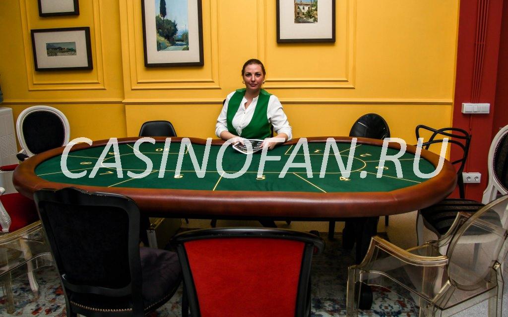 Выездное казино на мероприятие москва казино 888 бесплатно без регистрации